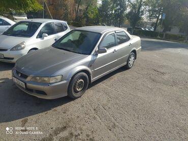Honda Accord 2 l. 1998 | 205000 km