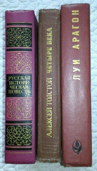 художественные книги в Кыргызстан: Книги советские в хороших обложках, в новом состоянии - по 100 сом