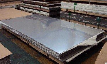 биндеры-320-листов-электрические в Кыргызстан: Листовой металл