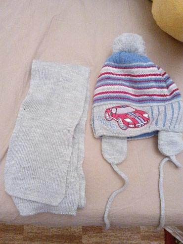 Продаю зимнии комплект ,шапка и шарф, польша,на полтора,два года в Бишкек