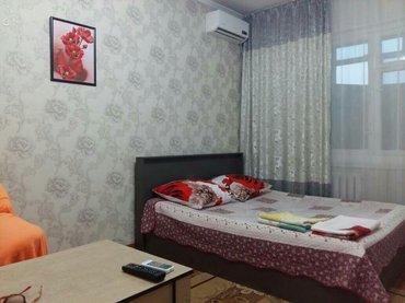 1ком. токтогула /правда. посуточная.есть всё. в Бишкек