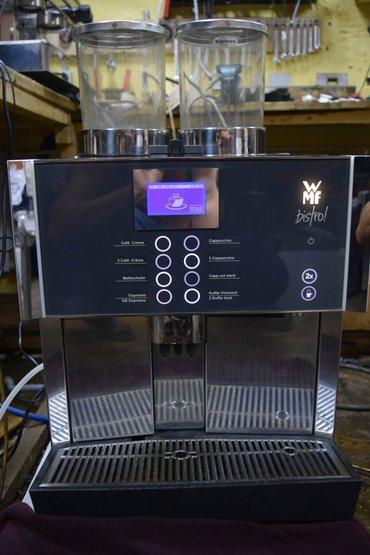 кофемашина для дома капучино в Кыргызстан: Кофемашина суперавтомат wmf bistro! производительность (до 300 чашек