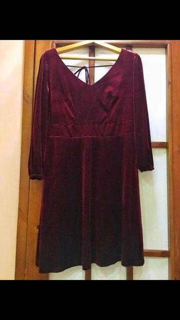 платье бархатное в Кыргызстан: Бархатное платье