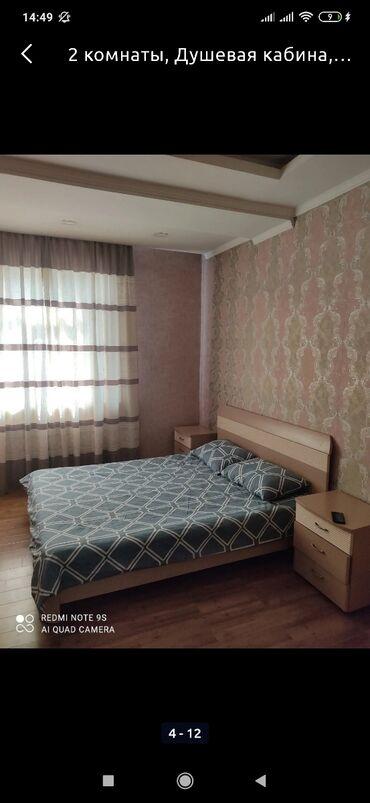 14616 объявлений: 1 комната, Душевая кабина, Постельное белье, Кондиционер, Можно с животными