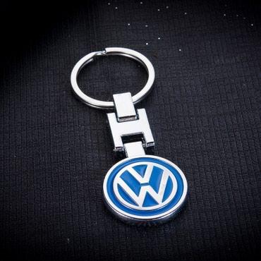 Privezak za ključeve - Volkswagen - Zrenjanin