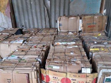 Макулатуру картон алабыз в Бишкек