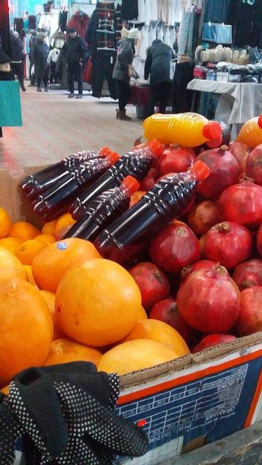 соки свежо выжытые в Бишкек