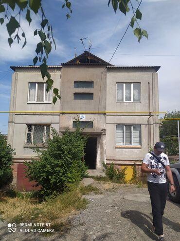 �������������� 2 ������������������ �������������� �� �������������� в Кыргызстан: 105 серия, 1 комната, 35 кв. м