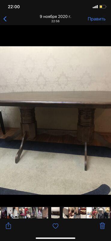 бу мебель in Кыргызстан | ДИВАНЫ: Срочно в связи с отъездом продаю малазийский стол из натурального