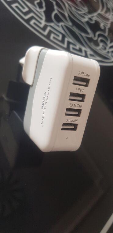Adapter USB punjac sa 4 izlaza: iphone,ipad,sam tab,android