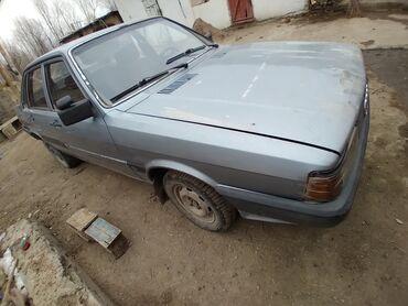 audi sq5 3 tfsi в Кыргызстан: Audi 80 1.8 л. 1984