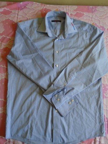 Polovna, markirana muška košulja, cotton island bugelfrei. Lepa je i - Belgrade