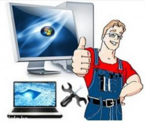 Ремонт компьютеров и принтеров Гарантия качества в Бишкек