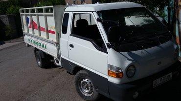 Портер такси 450 сом час услуги в Бишкек
