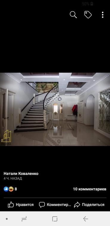 Сдаю квартиру в районе Рухий Мурас. Вода во дворе, комната пустая, в Бишкек