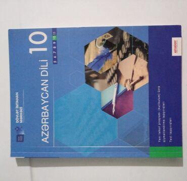qelem - Azərbaycan: Az. Dili sinif testleri. Tezedir, icerisinde qelem izi bele