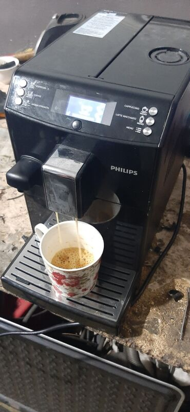 Кофемашина Philips Основные параметрыПриготовление
