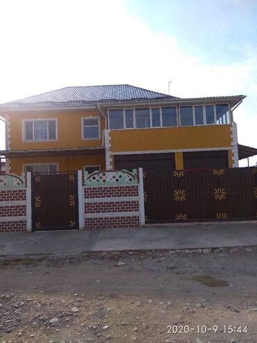 Продажа домов 300 кв. м, 5 комнат