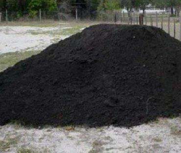 Чернозем горный чистый рыхлый без мусора и сорников .Перегной
