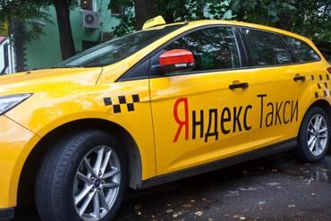 Брендируем Яндекс.Такси  Корона!!!