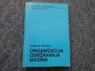 Pre - Srbija: Naslov: organizacija održavanja mašina autor(i): dobrivoje jovanović