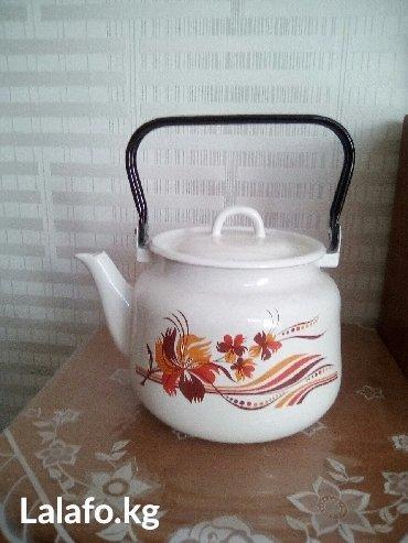 Новый Эмалерованный чайник. 3 литра. в Бишкек