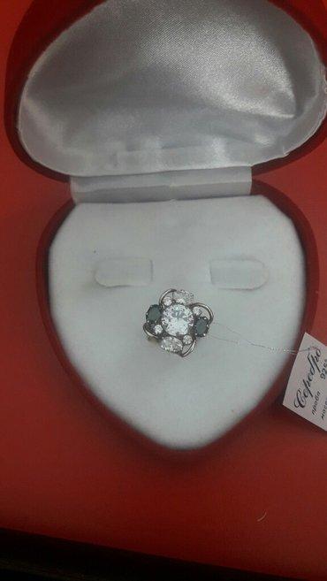 кольцо серебряное производитель Индия  в Бишкек
