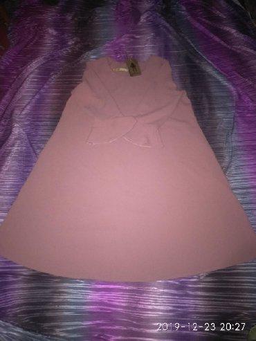 Личные вещи - Джал: Платье