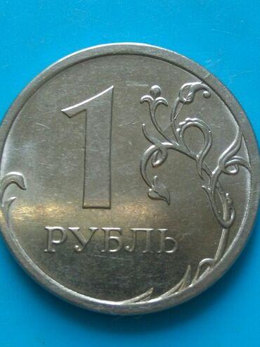 Монеты - Кыргызстан: Раскол штемпеля