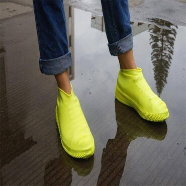 Непромокаемые многоразовые бахилы. Защити свою обувь от грязи и влаги!