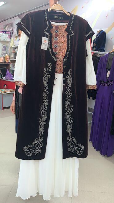 Национальная одежда Платья для кыз узатуу Национальные платья на прок