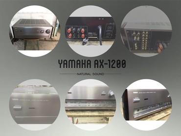 """Усилитель Yamaha AX-1200 в редком цвете """" в Лебединовка"""