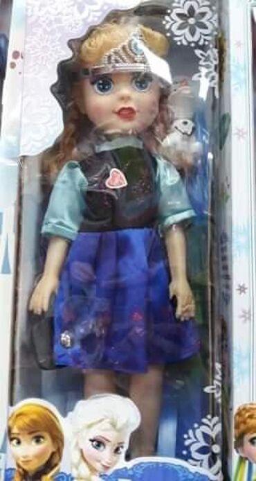 Frozen-kompleticine - Srbija: Frozen lutka 35 cm