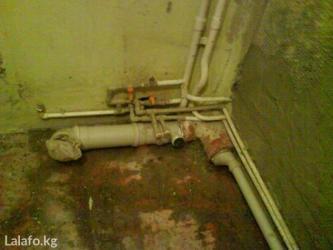 сантехник.  кафель.  натяжной потолок.  теплый пол. комплексный ремонт в Бишкек