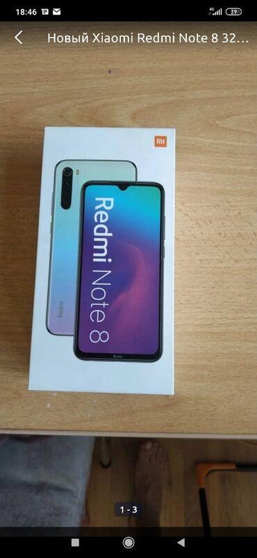 Мобильные телефоны и аксессуары в Беловодское: Новый Xiaomi Redmi Note 8 32 ГБ Белый