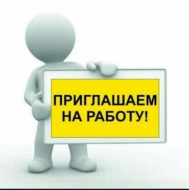 Детская мебель - Состояние: Новый - Бишкек: В офис оптового отдела требуются диспетчер-операторы.Обязанности