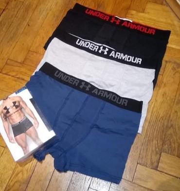 Muske bokserice - Srbija: Under Armour vrhunskog kvaliteta muskih pamucnih bokserica.Pakovanje