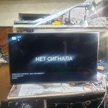 Куплю не исправный ЖК, или Плазму телевизор, так чтобы экран был