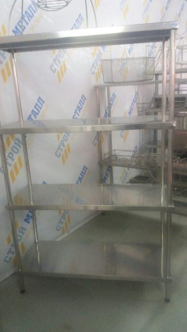 Стеллаж промышленный для продуктов, в Бишкек
