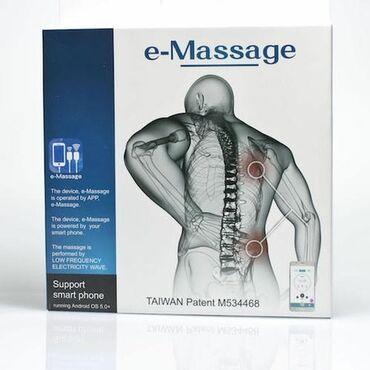 masaj - Azərbaycan: Məhsulun adı: E-Massage .Məhsulumuz telefon ilə idarə edərək masaj