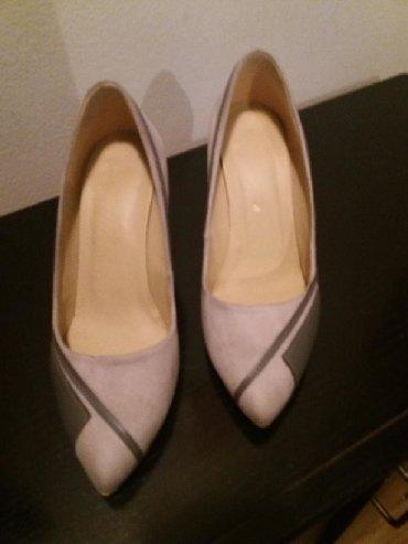 Cm obim tamno sive - Srbija: RASPRODAJA. prelepe i udobne sive cipele. sa tamnije sivim