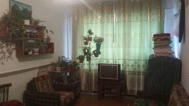 пансионат солнечный в Кыргызстан: Продается квартира: 3 комнаты, 64 кв. м