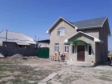 СРОЧНО СРОЧНОКирпичный новый дом 150м2. в Арча-бешик 5 сотик в Бишкек