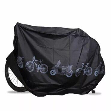 Велосипеды, велоаксессуары, велокамера, шлемы, велозапчасти