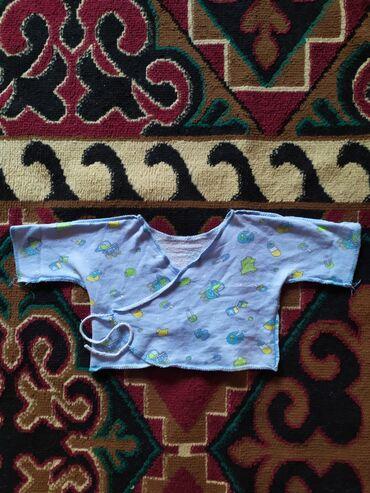 серьги для новорожденных в Кыргызстан: Для новорожденных