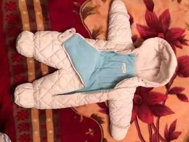 Детский комбинезон покупали в Винни пухе не носили выросли быстро один