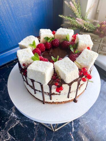 элевит 1 триместр цена бишкек в Кыргызстан: Мои торты станут частью Вашего праздника. Начинка и декор подбираю инд