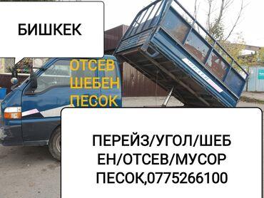 ПОРТЕР ТАКСИ 24 7