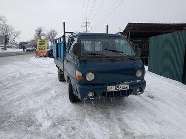 Услуги портера,грузовые перевозки до 2тонн