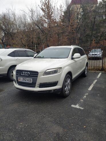 диски ауди r16 в Кыргызстан: Audi Q7 3 л. 2008   210000 км
